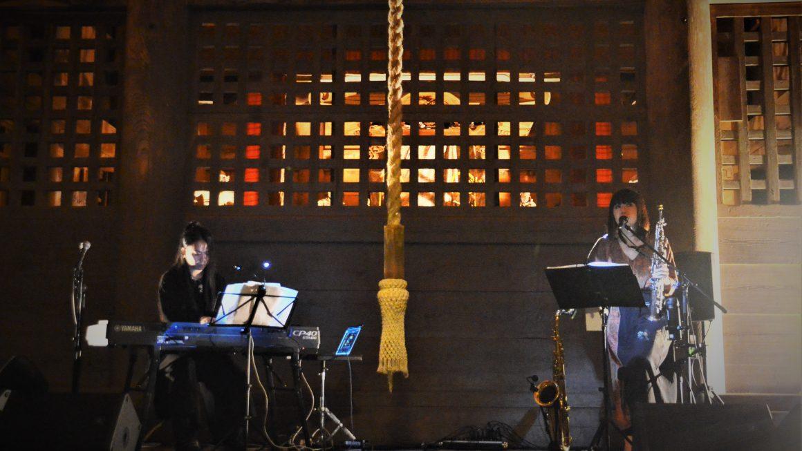 9/19(土) 本堂でコンサートを開催します。